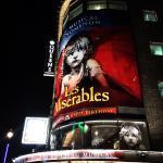 Foto de Les Miserables London