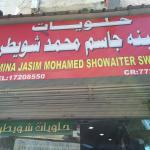 Showaiter Sweets