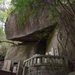 Iwafune Shrine Foto