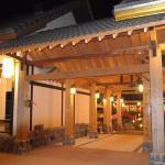 ภาพถ่ายของ Japanese Garden Restaurant Tokyo