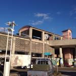 Nahari Station Market Ichijiku