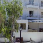 Photo of Lithos Antonis G Apartment Hotel