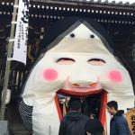 Foto de Kushida Shrine
