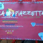Foto de La Piazzetta
