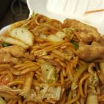 Vegetable fried rice, pepper steak, sweet and sour chicken and chicken lo mein.