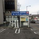 Photo of Center Hotel Toyota