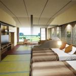 Photo de Hotel Ichinobo