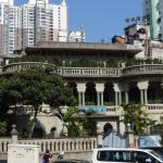 Interesting architecture at Sun Yat-sen Memorial House
