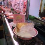 はま寿司 うるま前原店の写真