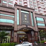 Foto de Cheng Pao Hotel