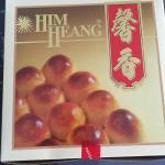 ภาพถ่ายของ Him Heang