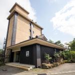 Photo of Nasu Ichiya Hotel