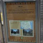 Commander Ho Yin Parque in Macau - sign