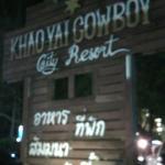 Foto de Khaoyai Fahsai Resort