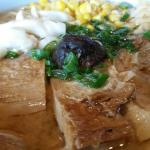 Blue Koi Noodles & Dumplings