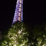 Photo de Mielparque Yokohama