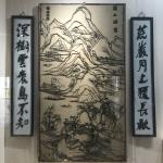 Photo de Zhenjiang Museum
