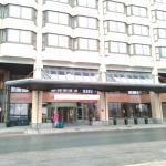Hilton Helsinki Strand Foto