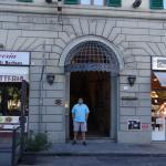 En la entrada
