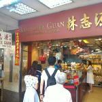 Lim Chee Guan照片