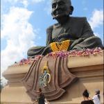 Huay Mongkol Temple Foto