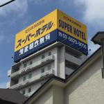 Photo de Super Hotel Tokyo Kameido