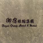 Royal Group Hotel - Ming Hua Branch