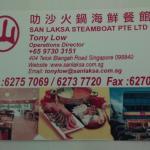 kartu nama san laksa steamboat. jika ke singapore wajib ke sini.