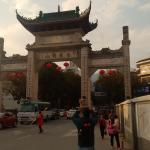 Hengshan Ancient City Foto