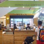 Honolulu Coffee Company The Plaza의 사진