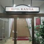 Photo de Hotel kanda