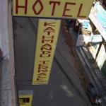 加德滿都露台酒店照片