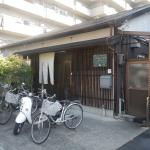Photo of Yuzan Guesthouse