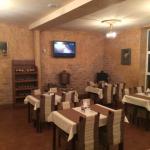 Zdjęcie Alva Restaurant