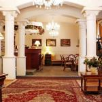 Reception/hall