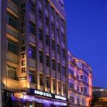 Photo de Hotel Inter Istanbul