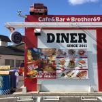 Cafe & Bar Brother69