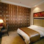 Xinyu Business Hotel