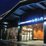 Livemax Resort Kaga Yamashiro