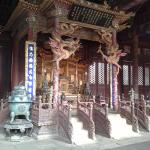 imperial seat