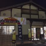 Road Station Imari (Imari Furusatomura) Foto
