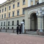 Königspalast Foto