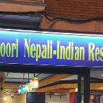 Foto de Everest Tandoori Nepali-Indian Restaurant