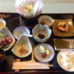 Photo de Gero Royal Hotel Miyabi-tei