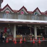 Shinshu Fruits Land Shinshu Nakano Inter