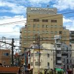 Photo of Shin-Osaka Sun Plaza Hotel