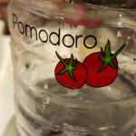 ภาพถ่ายของ โปโมโดโร เอ็มโพเรียม