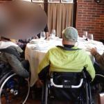accesible con silla de ruedas