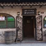 Entrada al mesón Galicia, pidiendo camareros y cocineros