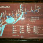 Lianhua Mountain Vacation Village Foto